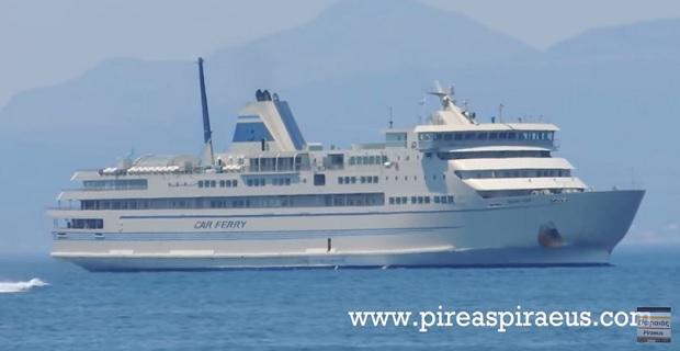 Ενα επιβατηγό πλοίο ετοιμάζεται για την ακτοπλοία[video] - e-Nautilia.gr | Το Ελληνικό Portal για την Ναυτιλία. Τελευταία νέα, άρθρα, Οπτικοακουστικό Υλικό