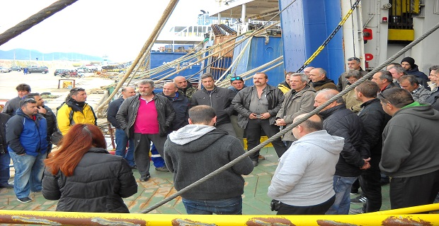 ΠΕΝΕΝ:Σχετικά με την τροπολογία του Υ.Ν.Α για τους απλήρωτους ναυτικούς - e-Nautilia.gr | Το Ελληνικό Portal για την Ναυτιλία. Τελευταία νέα, άρθρα, Οπτικοακουστικό Υλικό