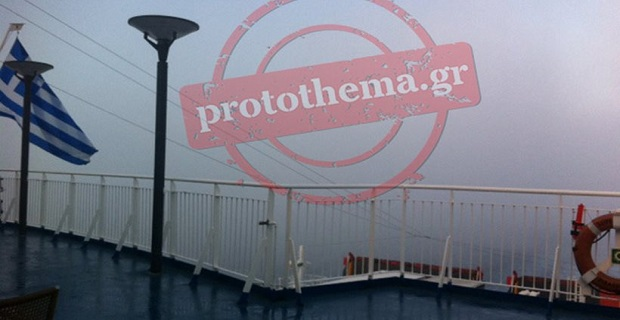 Σε πέπλο ομίχλης «έδεσε» το Superfast 12 στην Πάτμο[video] - e-Nautilia.gr   Το Ελληνικό Portal για την Ναυτιλία. Τελευταία νέα, άρθρα, Οπτικοακουστικό Υλικό