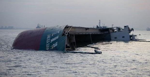 Σύγκρουση τάνκερ με φορτηγό πλοίο στον ποταμό Γιανγκτσέ [pics] - e-Nautilia.gr | Το Ελληνικό Portal για την Ναυτιλία. Τελευταία νέα, άρθρα, Οπτικοακουστικό Υλικό
