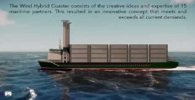 Wind Hybrid Coast: H νέα γενιά motor-rotor πλοίων (Video) - e-Nautilia.gr | Το Ελληνικό Portal για την Ναυτιλία. Τελευταία νέα, άρθρα, Οπτικοακουστικό Υλικό