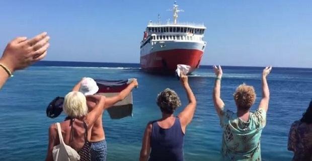 Το «Αδαμάντιος Κοραής» υποκλίθηκε στην Σίκινο[video] - e-Nautilia.gr | Το Ελληνικό Portal για την Ναυτιλία. Τελευταία νέα, άρθρα, Οπτικοακουστικό Υλικό