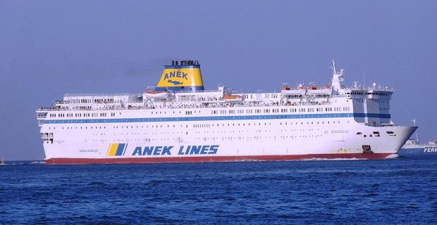 Στον Πειραιά και πάλι το Ελ.Βενιζέλος με 2.500 μετανάστες[video] - e-Nautilia.gr   Το Ελληνικό Portal για την Ναυτιλία. Τελευταία νέα, άρθρα, Οπτικοακουστικό Υλικό
