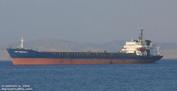 Σύλληψη ναυτικού στη Θεσσαλονίκη - e-Nautilia.gr | Το Ελληνικό Portal για την Ναυτιλία. Τελευταία νέα, άρθρα, Οπτικοακουστικό Υλικό