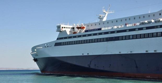 Νεαρή Σύρια με την βοήθεια του Πλοιάρχου του «ΑΡΙΑΔΝΗ» και επιβατών έφερε στην ζωή ένα υγιέστατο αγοράκι - e-Nautilia.gr | Το Ελληνικό Portal για την Ναυτιλία. Τελευταία νέα, άρθρα, Οπτικοακουστικό Υλικό