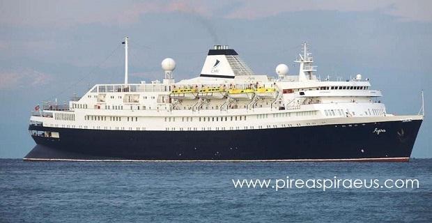 AZORES:Ένα από τα παλιά κρουαζιερόπλοια του κόσμου, σήμερα στον Πειραιά[vid] - e-Nautilia.gr | Το Ελληνικό Portal για την Ναυτιλία. Τελευταία νέα, άρθρα, Οπτικοακουστικό Υλικό