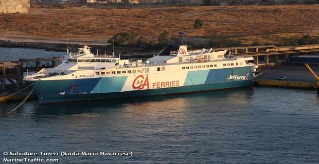 Απομακρύνθηκε το «JETFERRY 1» από το λιμάνι του Πειραιά - e-Nautilia.gr | Το Ελληνικό Portal για την Ναυτιλία. Τελευταία νέα, άρθρα, Οπτικοακουστικό Υλικό