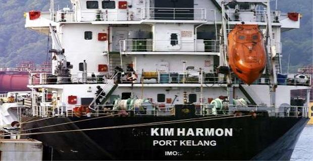 Πιάστηκε ο εγκέφαλος της πειρατείας του Orkim Harmony - e-Nautilia.gr   Το Ελληνικό Portal για την Ναυτιλία. Τελευταία νέα, άρθρα, Οπτικοακουστικό Υλικό