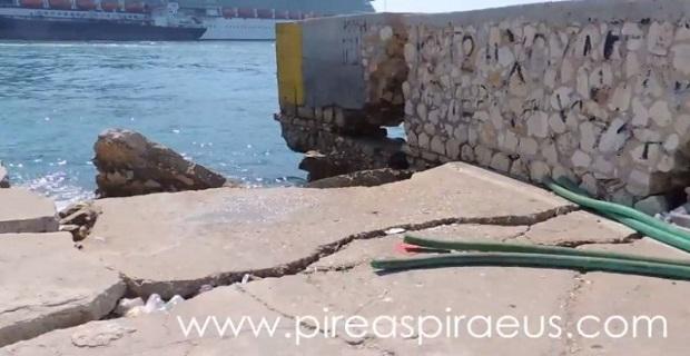 Ο κόκκινος φάρος του Πειραιά ακόμα να φτιαχτεί…[video] - e-Nautilia.gr | Το Ελληνικό Portal για την Ναυτιλία. Τελευταία νέα, άρθρα, Οπτικοακουστικό Υλικό
