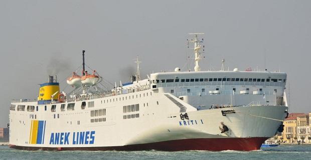 Πλώρη για την Ελλάδα έβαλε το «ΚΡΗΤΗ Ι» - e-Nautilia.gr | Το Ελληνικό Portal για την Ναυτιλία. Τελευταία νέα, άρθρα, Οπτικοακουστικό Υλικό