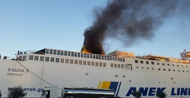 Μικρής έκτασης πυρκαγιά στο «ΚΥΔΩΝ» στον Πειραιά - e-Nautilia.gr | Το Ελληνικό Portal για την Ναυτιλία. Τελευταία νέα, άρθρα, Οπτικοακουστικό Υλικό