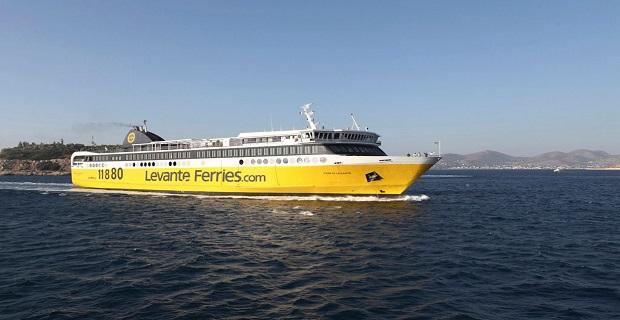 Η Ionian Group ήρθε για να μείνει! - e-Nautilia.gr | Το Ελληνικό Portal για την Ναυτιλία. Τελευταία νέα, άρθρα, Οπτικοακουστικό Υλικό