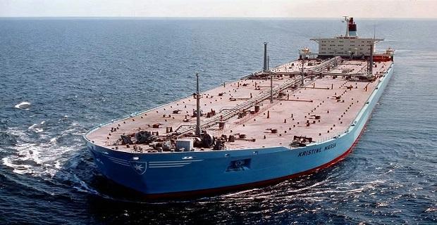 Συμφωνία 300 εκατομμυρίων της Maersk Tankers με τη Samsung - e-Nautilia.gr   Το Ελληνικό Portal για την Ναυτιλία. Τελευταία νέα, άρθρα, Οπτικοακουστικό Υλικό