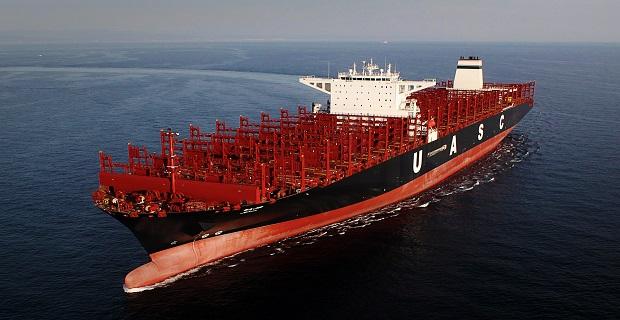 Φωτιά στο μέγα-containership της UASC - e-Nautilia.gr | Το Ελληνικό Portal για την Ναυτιλία. Τελευταία νέα, άρθρα, Οπτικοακουστικό Υλικό