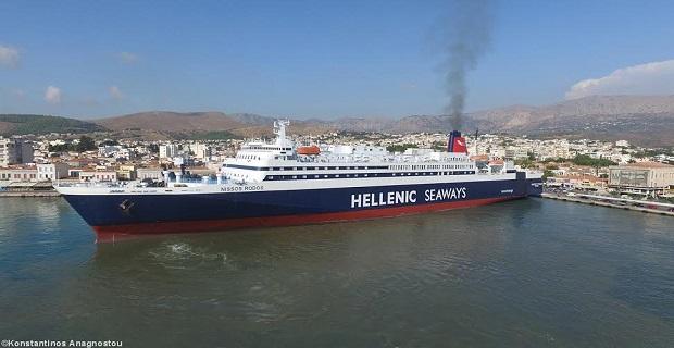 Εντυπωσιακή «μανούβρα» του Νήσος Ρόδος στη Χίο [vid+pics] - e-Nautilia.gr | Το Ελληνικό Portal για την Ναυτιλία. Τελευταία νέα, άρθρα, Οπτικοακουστικό Υλικό