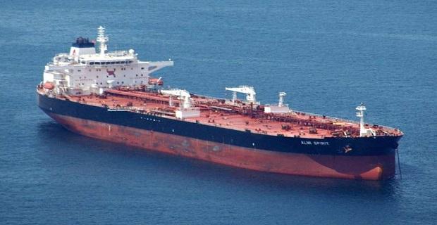 Επίθεση πειρατών σε Ελληνικό δεξαμενόπλοιο - e-Nautilia.gr | Το Ελληνικό Portal για την Ναυτιλία. Τελευταία νέα, άρθρα, Οπτικοακουστικό Υλικό