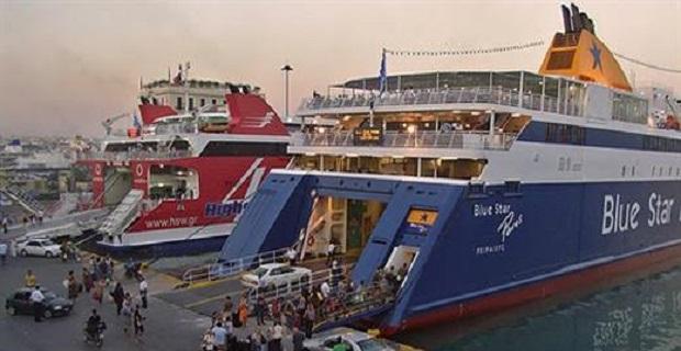 Μειωμένη η επιβατική κίνηση στα λιμάνια - e-Nautilia.gr | Το Ελληνικό Portal για την Ναυτιλία. Τελευταία νέα, άρθρα, Οπτικοακουστικό Υλικό