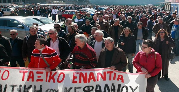Ομόφωνο ψήφισμα της Ετήσιας Γενικής Συνέλευσης των μελών της ΠΕΝΕΝ - e-Nautilia.gr | Το Ελληνικό Portal για την Ναυτιλία. Τελευταία νέα, άρθρα, Οπτικοακουστικό Υλικό