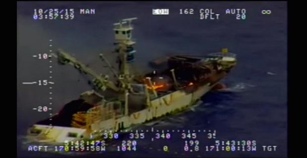 Καλοί Σαμαρίτες σώζουν 36 επιβαίνοντες σε φλεγόμενο σκάφος [video] - e-Nautilia.gr | Το Ελληνικό Portal για την Ναυτιλία. Τελευταία νέα, άρθρα, Οπτικοακουστικό Υλικό