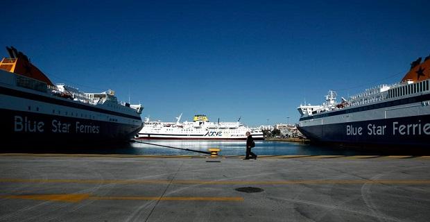 Άρση του απαγορευτικού - e-Nautilia.gr | Το Ελληνικό Portal για την Ναυτιλία. Τελευταία νέα, άρθρα, Οπτικοακουστικό Υλικό