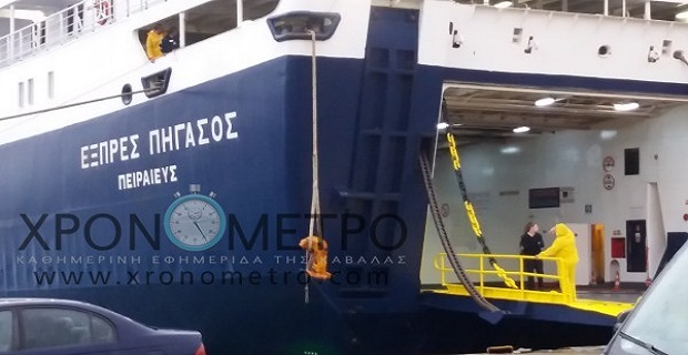 Έσπασε η μπίντα στο λιμάνι της Καβάλας κατά τη διάρκεια της πρόσδεσης του «Εξπρές Πήγασος» - e-Nautilia.gr | Το Ελληνικό Portal για την Ναυτιλία. Τελευταία νέα, άρθρα, Οπτικοακουστικό Υλικό