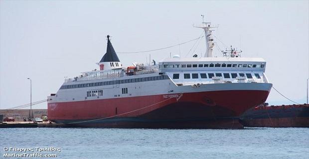 Προσέκρουσε στο λιμένα της Μυκόνου το «Fast Ferries Andros» - e-Nautilia.gr | Το Ελληνικό Portal για την Ναυτιλία. Τελευταία νέα, άρθρα, Οπτικοακουστικό Υλικό