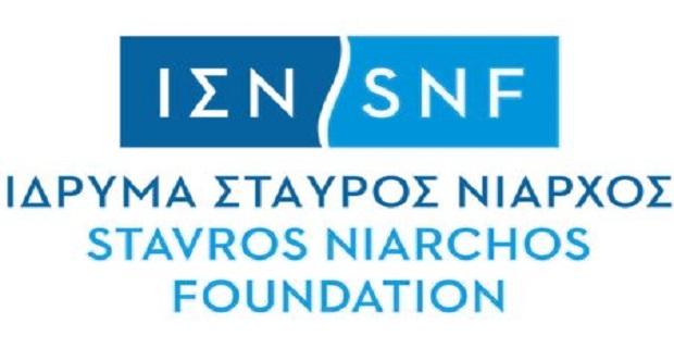 Νέα δωρεά €2,5 εκατομμυρίων από το Ίδρυμα «Σταύρος Νιάρχος» - e-Nautilia.gr | Το Ελληνικό Portal για την Ναυτιλία. Τελευταία νέα, άρθρα, Οπτικοακουστικό Υλικό