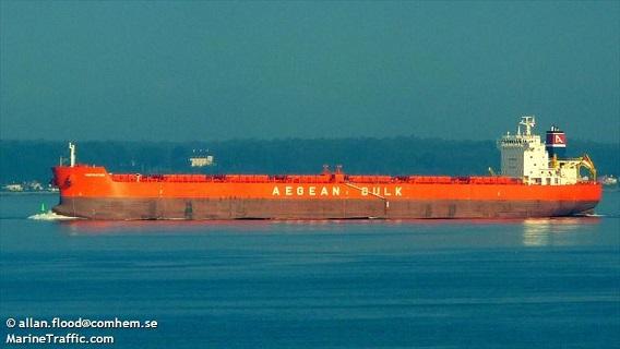 Σύγκρουση ελληνόκτητου φορτηγού πλοίου στη Σιγκαπούρη - e-Nautilia.gr | Το Ελληνικό Portal για την Ναυτιλία. Τελευταία νέα, άρθρα, Οπτικοακουστικό Υλικό