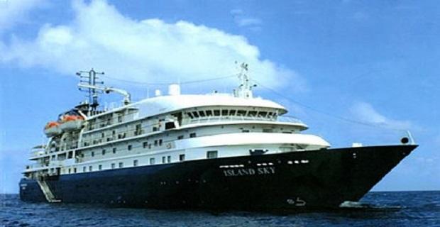 Άλλα δύο κρουαζιερόπλοια την Κυριακή στη Θεσσαλονίκη - e-Nautilia.gr | Το Ελληνικό Portal για την Ναυτιλία. Τελευταία νέα, άρθρα, Οπτικοακουστικό Υλικό
