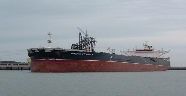 Κοντά σε συμφωνία πώλησης  των Aframax τάνκερ Minerva Atlantica και Minerva Antarctica - e-Nautilia.gr | Το Ελληνικό Portal για την Ναυτιλία. Τελευταία νέα, άρθρα, Οπτικοακουστικό Υλικό