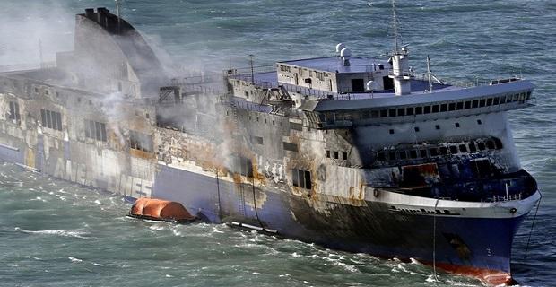 Norman Atlantic: Έβγαινε καπνός αντί για νερό από το σύστημα πυρασφάλειας - e-Nautilia.gr | Το Ελληνικό Portal για την Ναυτιλία. Τελευταία νέα, άρθρα, Οπτικοακουστικό Υλικό