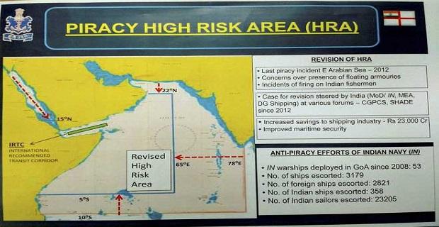 Εκτός περιοχών υψηλού κινδύνου πειρατείας η δυτική ακτή της Ινδίας - e-Nautilia.gr   Το Ελληνικό Portal για την Ναυτιλία. Τελευταία νέα, άρθρα, Οπτικοακουστικό Υλικό
