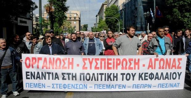 Σύσκεψη για την προετοιμασία των συλλαλητηρίων στις 22 Οκτώβρη - e-Nautilia.gr | Το Ελληνικό Portal για την Ναυτιλία. Τελευταία νέα, άρθρα, Οπτικοακουστικό Υλικό