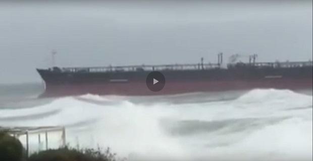 Τάνκερ της Teekay προσάραξε έξω από μαρίνα στην Πορτογαλία [video] - e-Nautilia.gr | Το Ελληνικό Portal για την Ναυτιλία. Τελευταία νέα, άρθρα, Οπτικοακουστικό Υλικό
