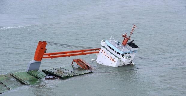 Βύθιση φορτηγού πλοίου μετά από σύγκρουση με πλοίο LNG [Pics+video] - e-Nautilia.gr | Το Ελληνικό Portal για την Ναυτιλία. Τελευταία νέα, άρθρα, Οπτικοακουστικό Υλικό