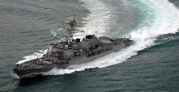Αναχώρησε από τον Πειραιά το αντιτορπιλικό του Αμερικανικού Ναυτικού USS Winston S. Churchill DDG 81[vid] - e-Nautilia.gr   Το Ελληνικό Portal για την Ναυτιλία. Τελευταία νέα, άρθρα, Οπτικοακουστικό Υλικό