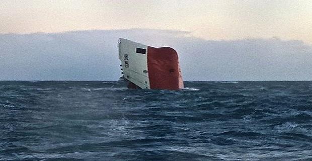 Βυθίστηκε φορτηγό πλοίο στην Καραϊβική - e-Nautilia.gr   Το Ελληνικό Portal για την Ναυτιλία. Τελευταία νέα, άρθρα, Οπτικοακουστικό Υλικό