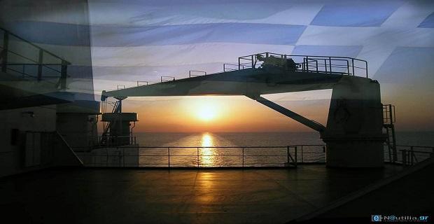 Ο ελληνικός στόλος ανανεώνεται και αναπτύσσεται παρά τις δυσκολίες - e-Nautilia.gr | Το Ελληνικό Portal για την Ναυτιλία. Τελευταία νέα, άρθρα, Οπτικοακουστικό Υλικό