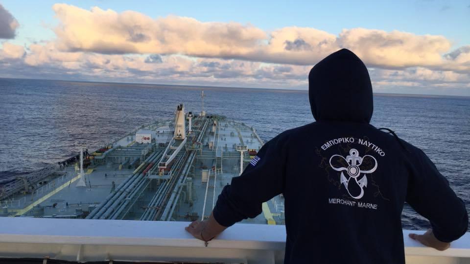 Κάνοντας την 04-08 στον Ατλαντικό ωκεανό… - e-Nautilia.gr | Το Ελληνικό Portal για την Ναυτιλία. Τελευταία νέα, άρθρα, Οπτικοακουστικό Υλικό