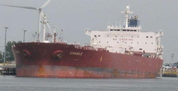 Ελληνικό τάνκερ ρυμούλκησε σκάφος το οποίο αντιμετώπιζε προβλήματα περίπου τριακόσια ναυτικά μίλια! - e-Nautilia.gr   Το Ελληνικό Portal για την Ναυτιλία. Τελευταία νέα, άρθρα, Οπτικοακουστικό Υλικό