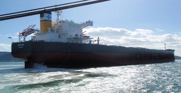 "Diana: ""Μπήκε μέσα"" λόγω των μειωμένων τιμών των ναύλων - e-Nautilia.gr   Το Ελληνικό Portal για την Ναυτιλία. Τελευταία νέα, άρθρα, Οπτικοακουστικό Υλικό"