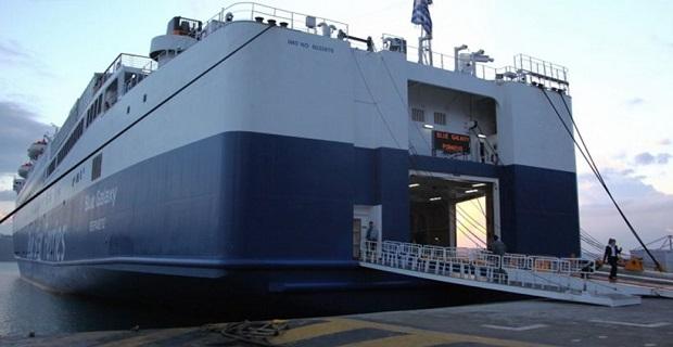 Συγκλονίζει ο θάνατος νεαρού που πέθανε δίπλα στη μητέρα του στο πλοίο για Χανιά - e-Nautilia.gr   Το Ελληνικό Portal για την Ναυτιλία. Τελευταία νέα, άρθρα, Οπτικοακουστικό Υλικό