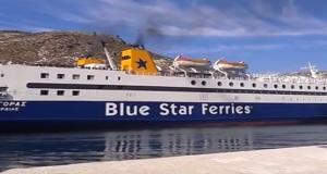 Ανατριχιαστικό βίντεο με την αντίδραση του καπετάνιου στο Καστελόριζο όταν άκουσε τον εθνικό μας ύμνο!