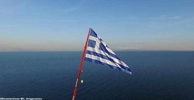 Έπαρση γιγαντιαίας Ελληνικής σημαίας στο λιμάνι της Χίου (aerial video) - e-Nautilia.gr   Το Ελληνικό Portal για την Ναυτιλία. Τελευταία νέα, άρθρα, Οπτικοακουστικό Υλικό