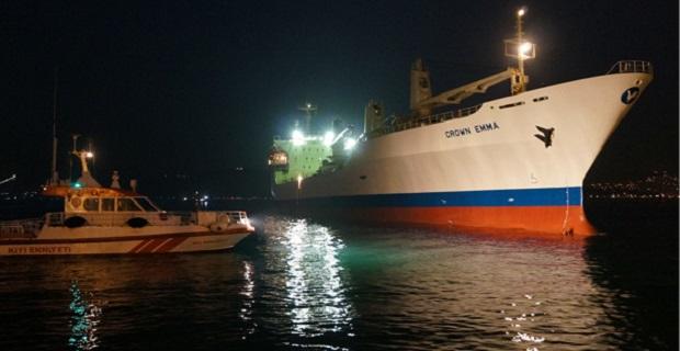 Προσάραξη πλοίου ψυγείου στον Βόσπορο - e-Nautilia.gr   Το Ελληνικό Portal για την Ναυτιλία. Τελευταία νέα, άρθρα, Οπτικοακουστικό Υλικό