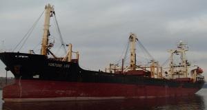 11 αγγνοούμενοι από βύθιση φορτηγού πλοίου στις Φιλιππίνες