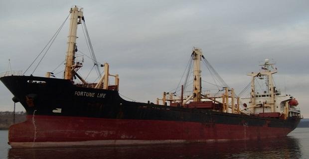 11 αγγνοούμενοι από βύθιση φορτηγού πλοίου στις Φιλιππίνες - e-Nautilia.gr   Το Ελληνικό Portal για την Ναυτιλία. Τελευταία νέα, άρθρα, Οπτικοακουστικό Υλικό