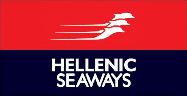 Hellenic Seaways: Καθημερινά δρομολόγια προς τα νησιά του Σαρωνικού - e-Nautilia.gr | Το Ελληνικό Portal για την Ναυτιλία. Τελευταία νέα, άρθρα, Οπτικοακουστικό Υλικό