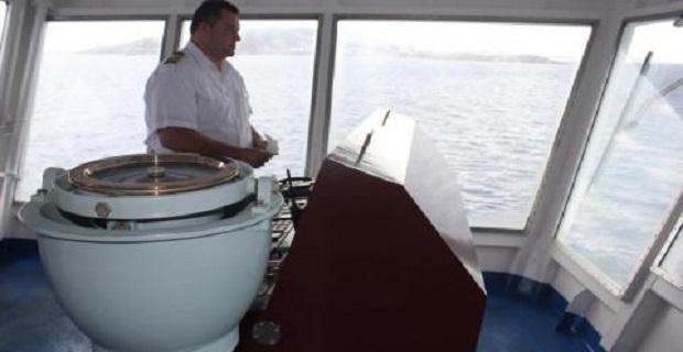 Τα νησιά με τη ματιά ενός καπετάνιου… - e-Nautilia.gr | Το Ελληνικό Portal για την Ναυτιλία. Τελευταία νέα, άρθρα, Οπτικοακουστικό Υλικό