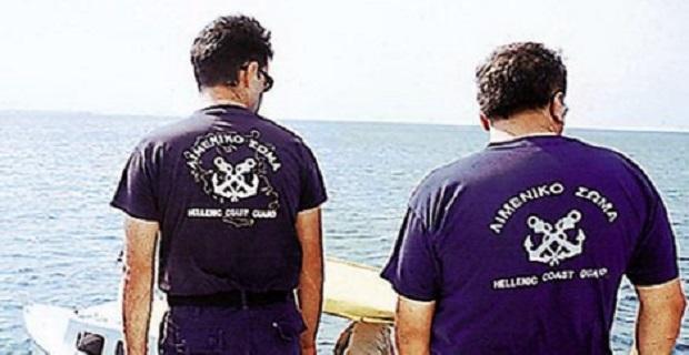 Στο εδώλιο δύο λιμενικοί για υπεξαίρεση πάνω από 270.000 ευρώ από τον Οίκο Ναύτου - e-Nautilia.gr | Το Ελληνικό Portal για την Ναυτιλία. Τελευταία νέα, άρθρα, Οπτικοακουστικό Υλικό